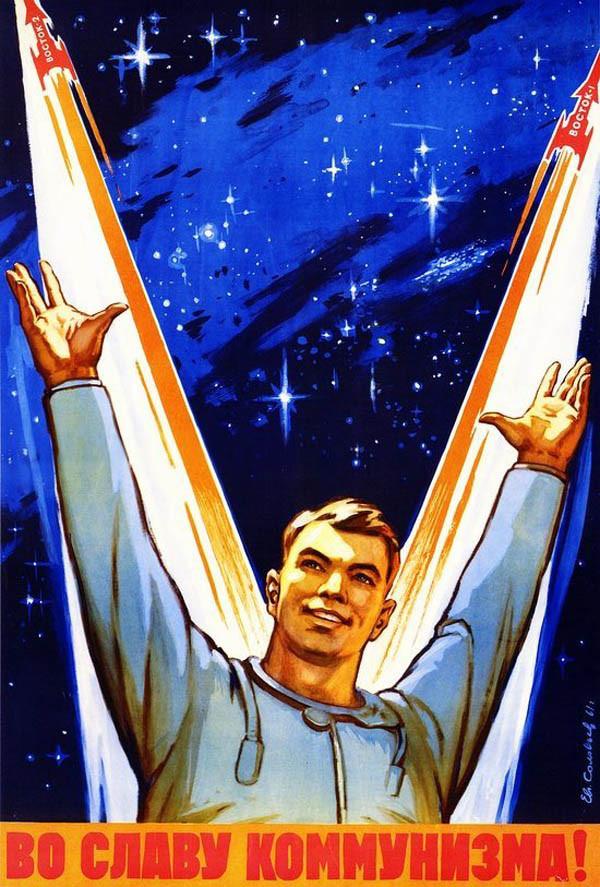 Soviet-Space-Propaganda-8