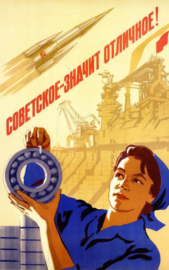Soviet-Space-Propaganda-12