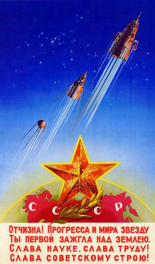 Soviet-Space-Propaganda-15