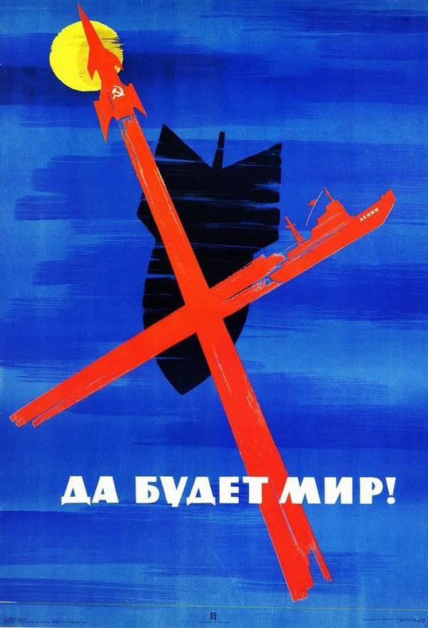 Soviet-Space-Propaganda-28