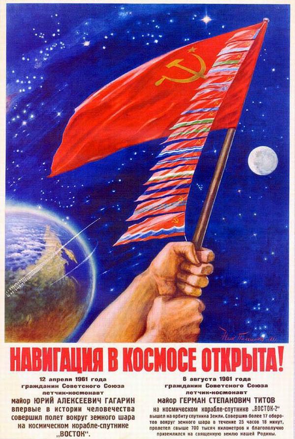 Soviet-Space-Propaganda-29