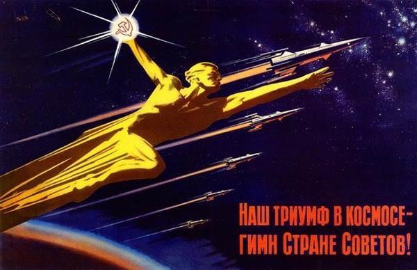 Soviet-Space-Propaganda-31