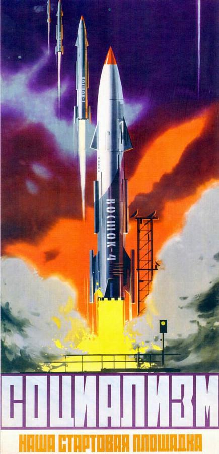 Soviet-Space-Propaganda-32