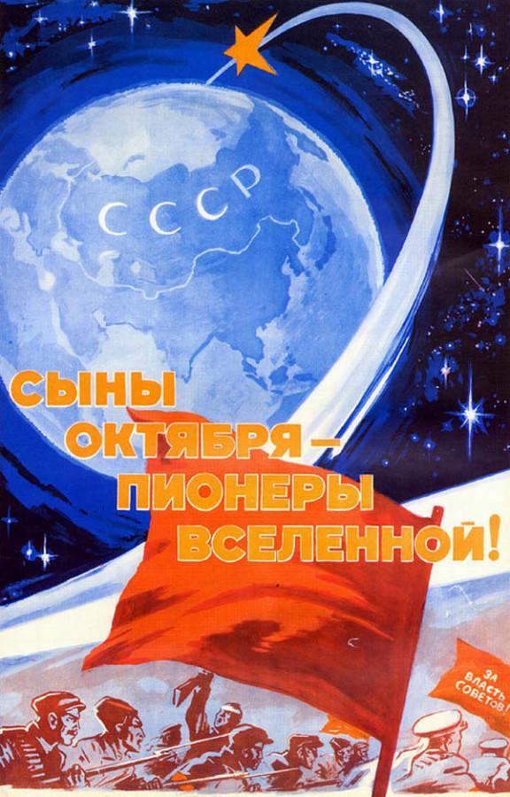 Soviet-Space-Propaganda-33