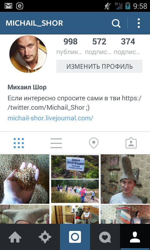 Screenshot_2014-08-25-09-58-07
