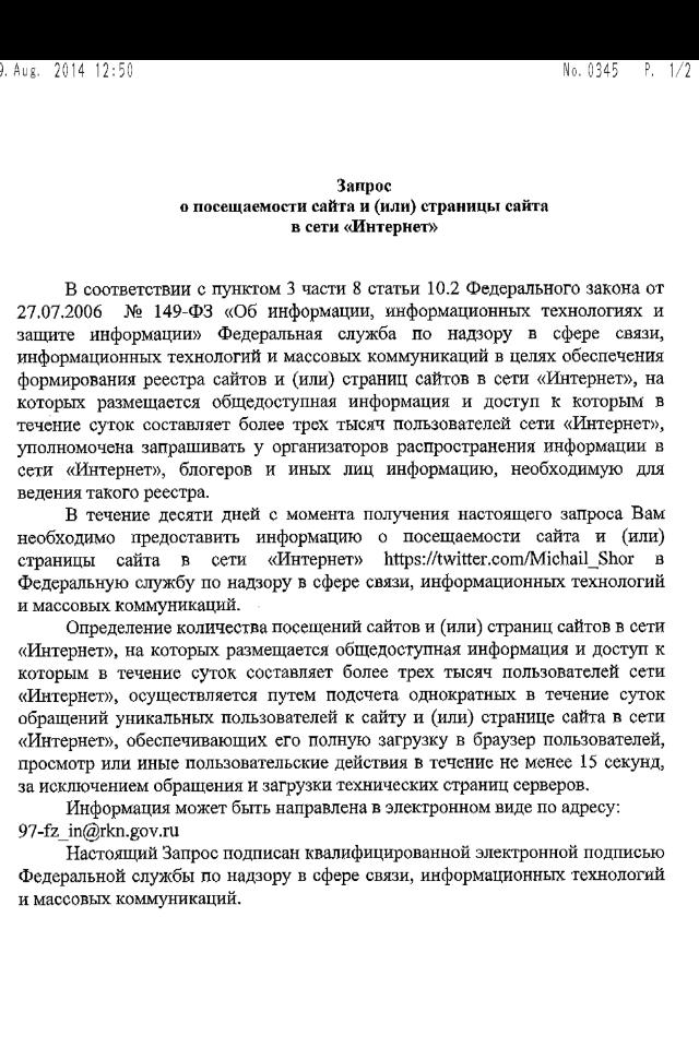 2014-09-05 21.39.39