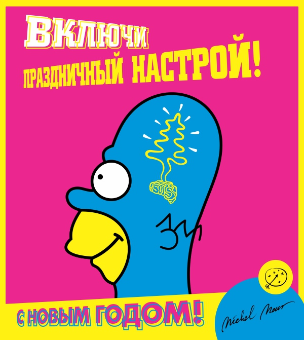 MM_otrkitka_2013