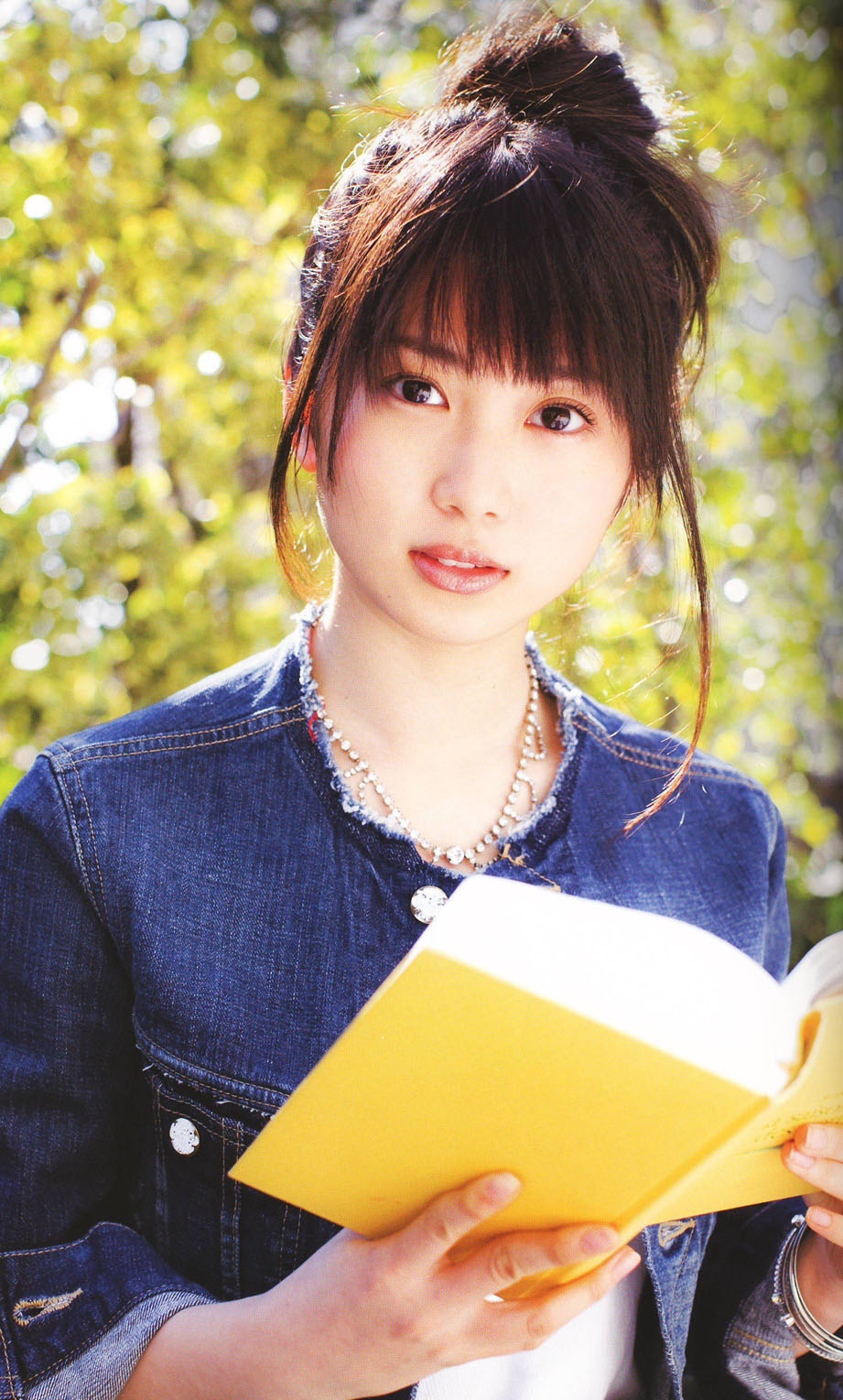 Mirai Shida livejournal
