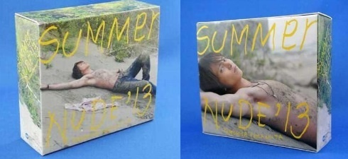 summer nude cd box