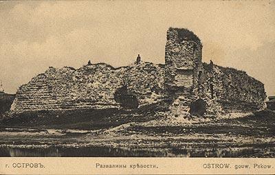 Остров в начале 20 века
