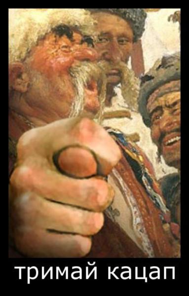 """""""Вирішальний вибір"""": Нові білборди і газети з Порошенком і Путіним - Цензор.НЕТ 4043"""