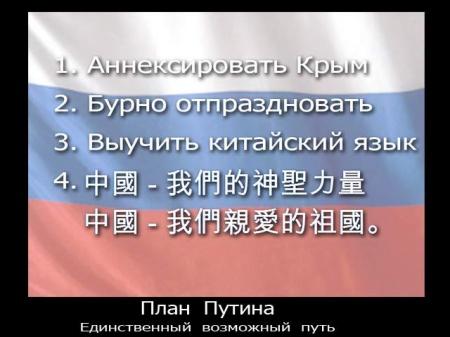 u4i_kitajskij.jpg