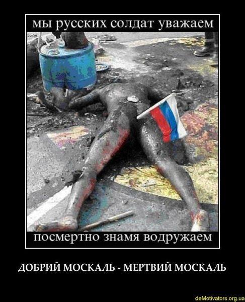 xoroshiy_kacap.jpg