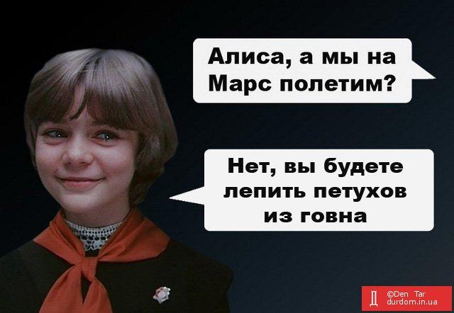alisa_govna.jpg