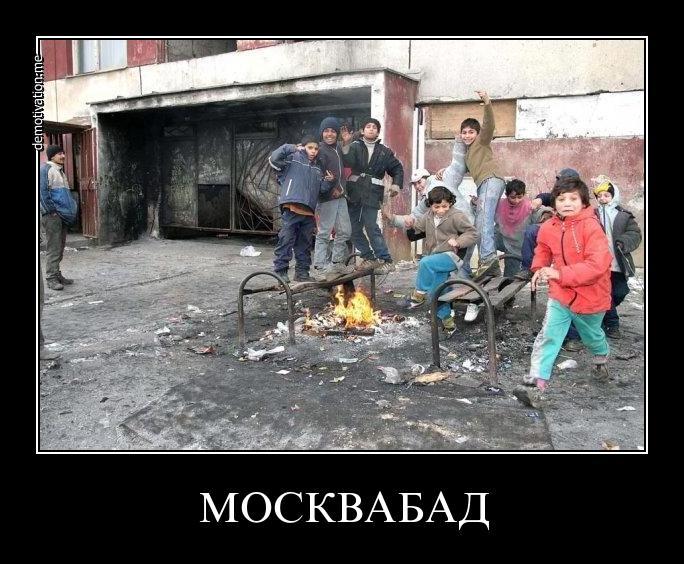 moskvabad.jpg