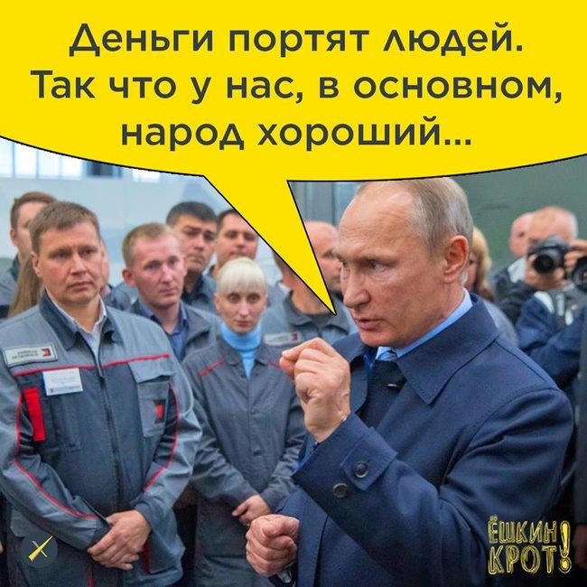 narod_xorosiy.jpg