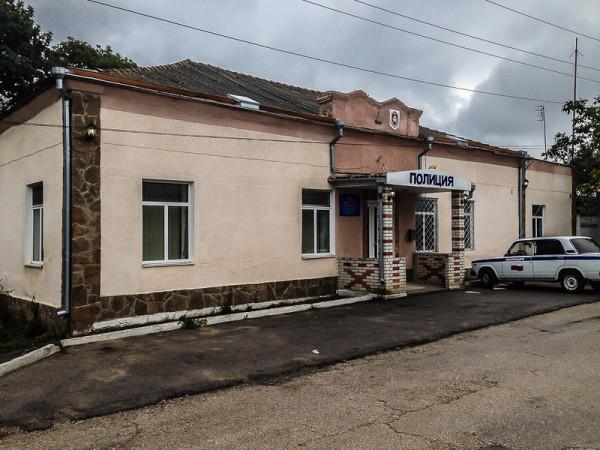 старокрымская полиция.jpg