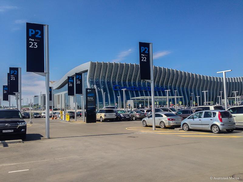 Три проблемы нового аэропорта Симферополь