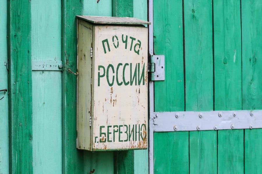 dom-dovlatova-0305