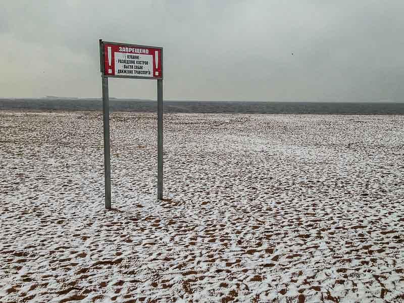 snow-2410