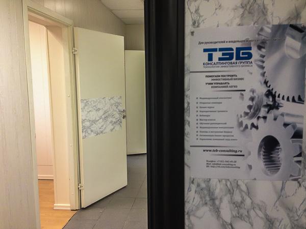 teb-2514