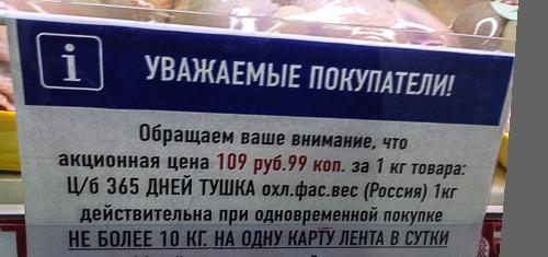 lenta-3300-2