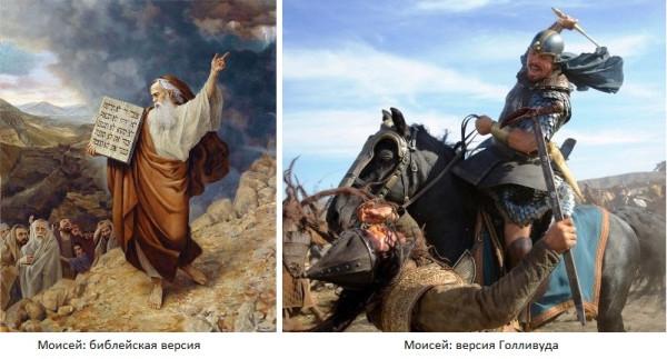 Моисей-2