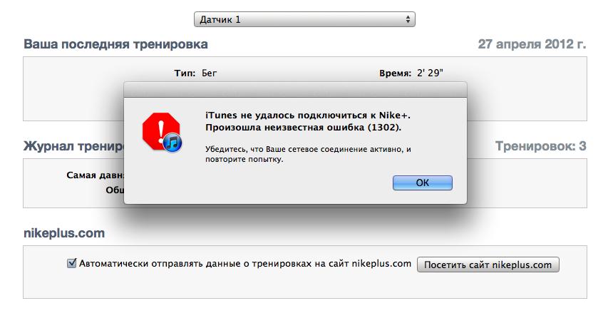 Снимок экрана 2012-06-22 в 23.22.07