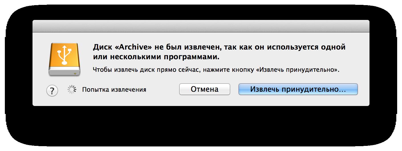 Снимок экрана 2012-08-03 в 21.18.02