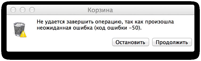Снимок экрана 2012-08-03 в 21.18.06