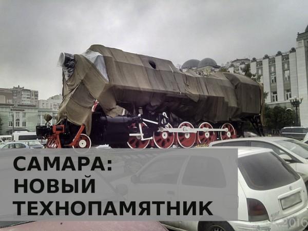 trainz-3.jpg