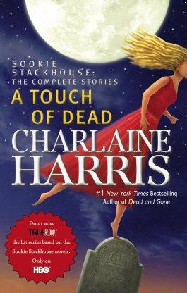 Charlaine-Harris-Gift-Wrap-265x416