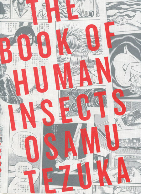 book-of-human-insects