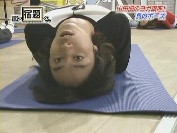 [Arashi no Shukudaikun] [#050] 2007.09.17 (sub ita).avi_000846733