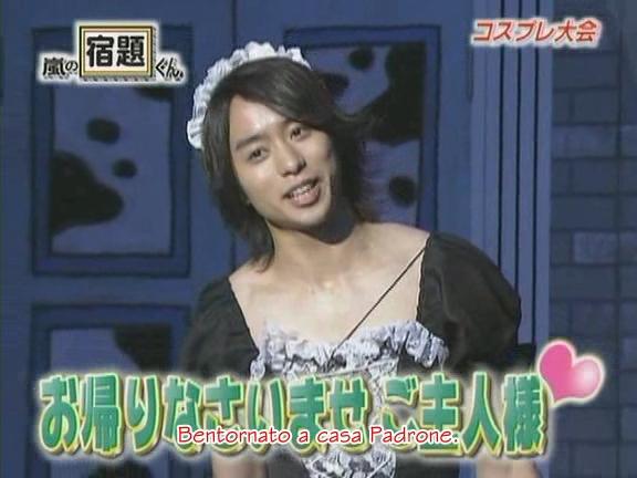 [Arashi no Shukudaikun] [#052] 2007.10.01 - Nakagawa Shoko (sub ita).avi_001223066
