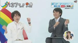 [ZIP!] 111004 Arashi x ZIP! - Sakurai Sho~1 logo.avi_snapshot_04.33_[2014.02.02_12.42.26]