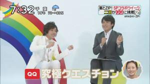 [ZIP!] 111005 Arashi x ZIP! - Ninomiya Kazunari~1.avi_snapshot_03.05_[2014.02.18_22.26.53]