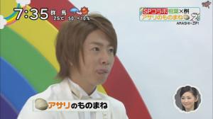 [ZIP!] 111006 Arashi x ZIP! - Aiba Masaki~1 logo.avi_snapshot_03.43_[2014.02.18_22.28.13]