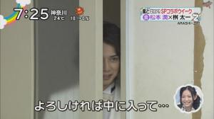 [ZIP!] 111007 Arashi x ZIP! - Matsumoto Jun~1 logo.avi_snapshot_00.48_[2014.02.18_22.28.42]