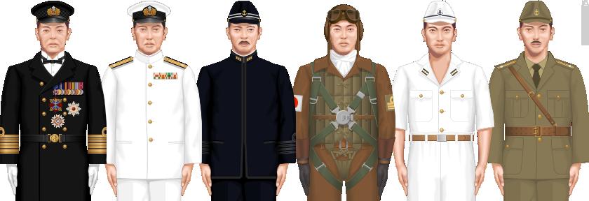 погоны офицеров императорского флота