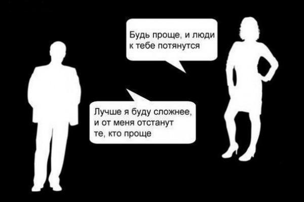 1345459552_1345313841_comics-j