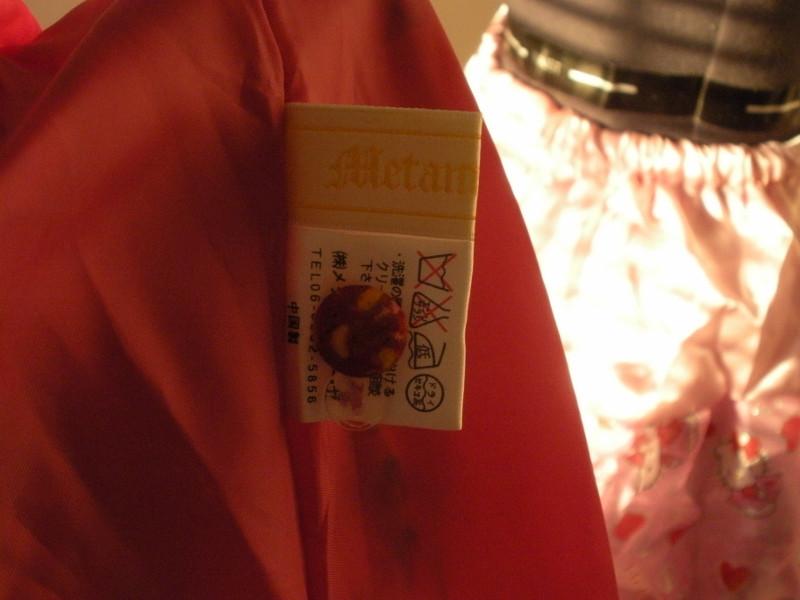 Metamorphose Sweets Biscuit Print Skirt in Pink