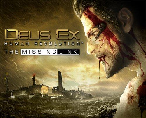 Deus Ex: Human Revolution – The Missing Link