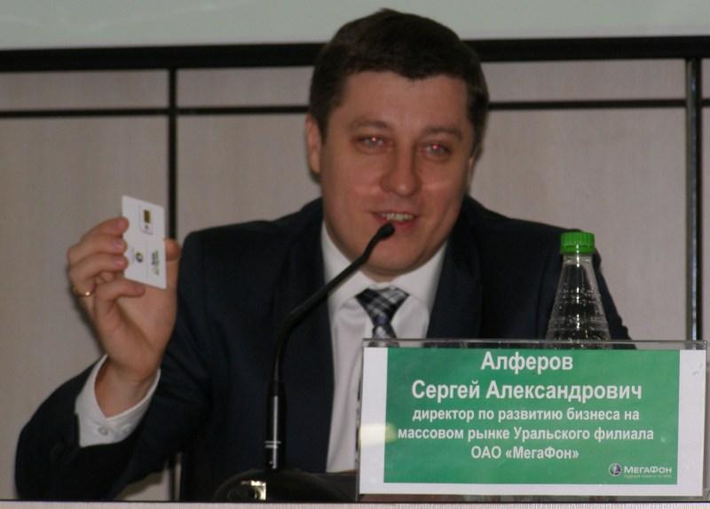 SAlferov
