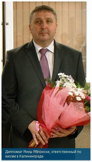 Yablonsky