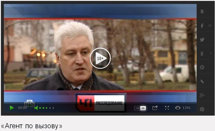 Видео секс в алах кавказа смотреть