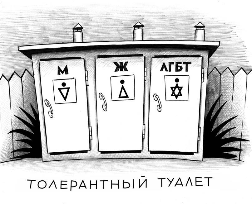 EuroToilet