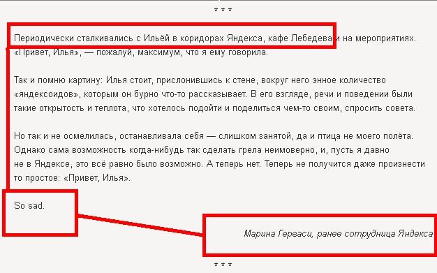 Lebadev_And_English
