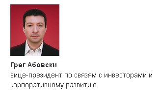 American_Abovsky