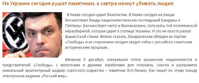 UkrainianN